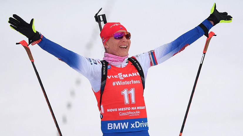Праздник для сестры Шипулина: Кузьмина выиграла масс-старт в рамках этапа Кубка мира по биатлону в Нове-Место