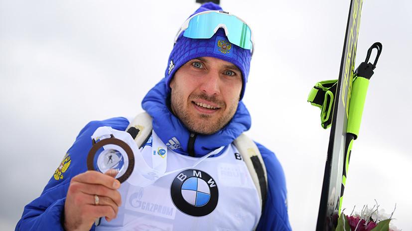 «Решил идти в своём темпе»: как Гараничев завоевал первую за несколько лет медаль Кубка мира по биатлону
