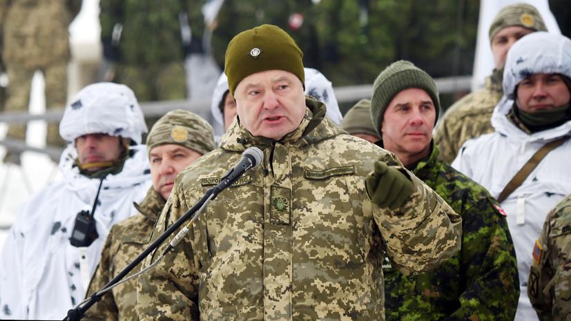 «Фальсификация истории»: Порошенко приравнял участников ОУН-УПА к ветеранам
