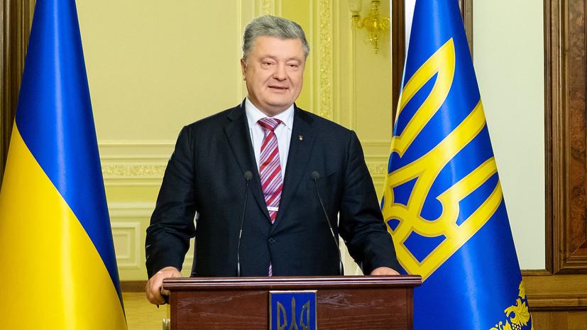 Порошенко прокомментировал принятие ООН украинской резолюции по Крыму