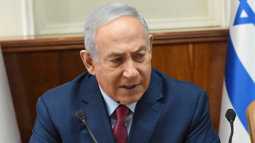 Нетаньяху пожаловался на ежедневный троллинг со стороны Эрдогана