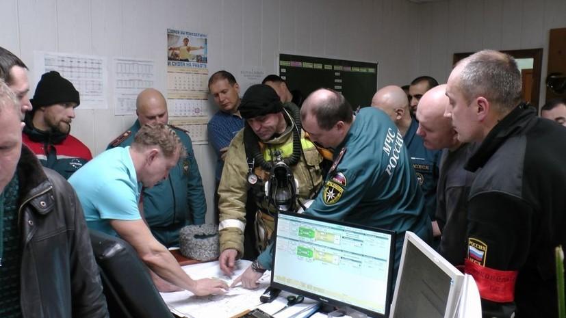 МЧС завершило операцию на шахте в Соликамске