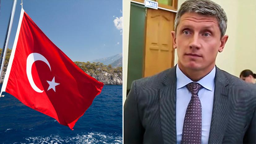 Скандал с поездкой в Турцию: что известно об отдыхе детей чиновников на средства благотворительного фонда
