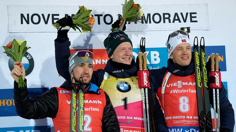 Три золота Бё, два серебра Логинова и новый провал Фуркада: итоги этапа Кубка мира по биатлону в Нове-Место