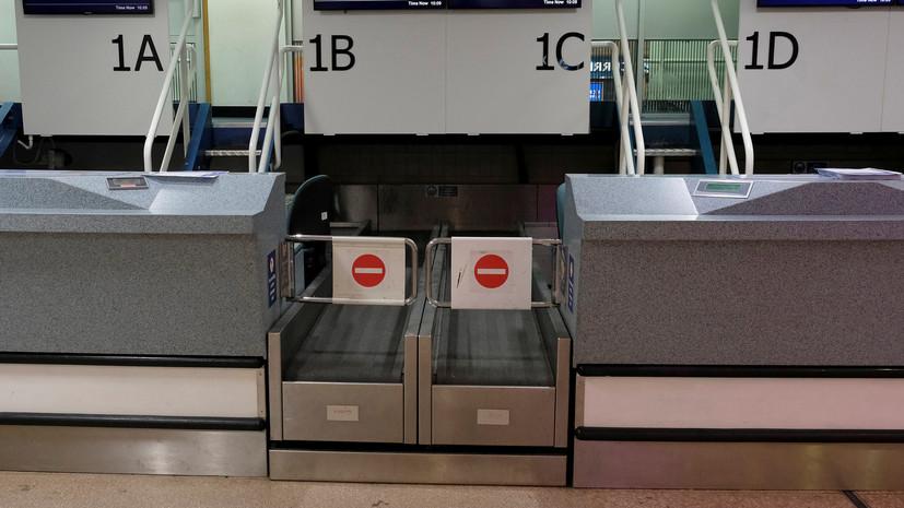 В работе аэропорта Бирмингема произошёл сбой