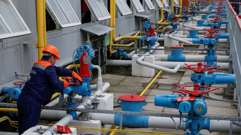 На Украине рассказали об убытках от снижения тарифов на транзит газа