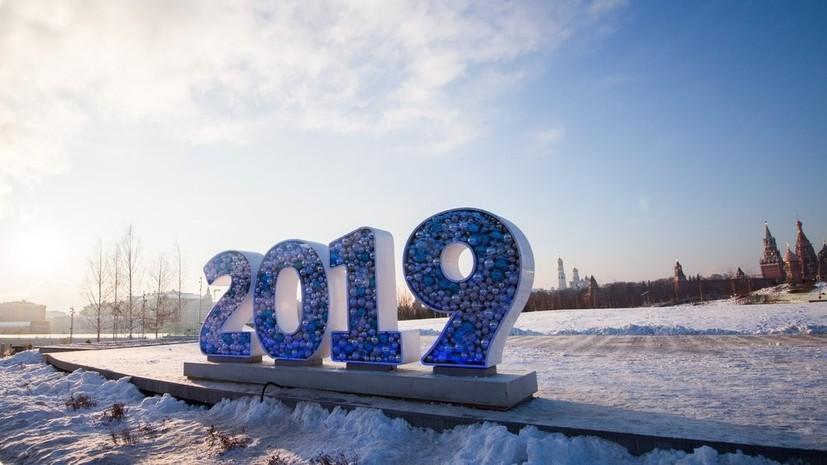 В Москве 24 декабря ожидается до -7 °С
