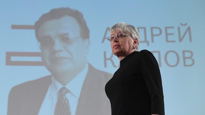 Вдова Карлова вступилась за отправившихся в Турцию детей чиновников