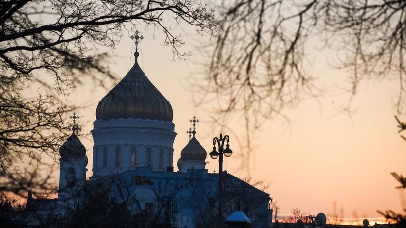 В РПЦ заявили о готовности к диалогу с Константинополем
