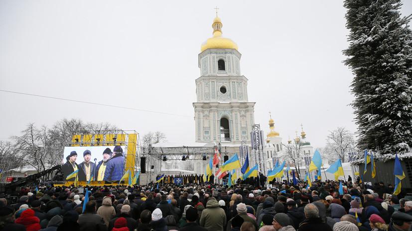 В РПЦ заявили, что новая церковь отбросит Украину «ещё дальше от мира»