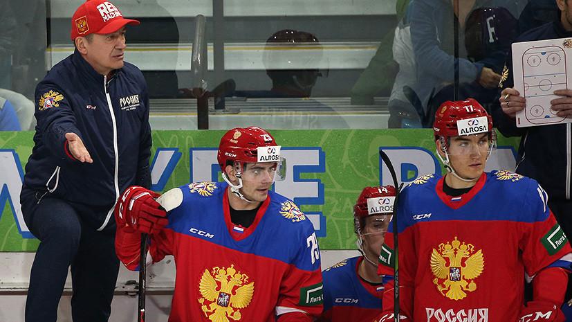 Сборная России по хоккею U20 победила Швейцарию в последнем матче перед МЧМ