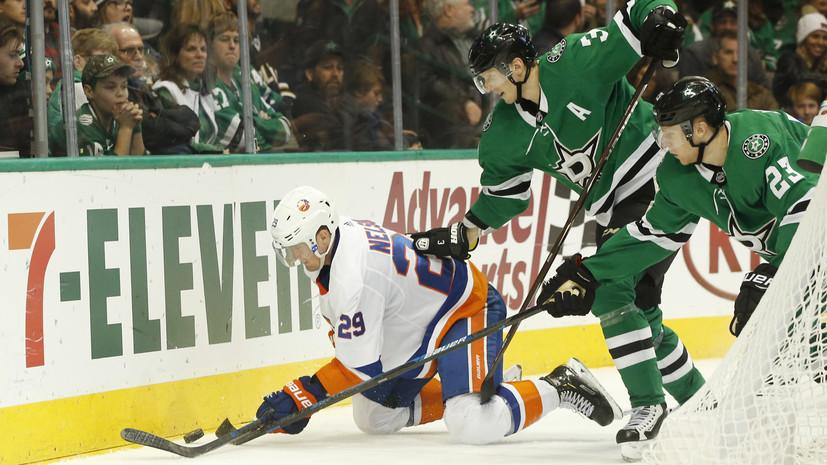 «Даллас» проиграл «Айлендерс» в матче НХЛ, Худобин отразил 25 бросков