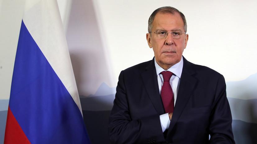 Лавров: США не смогут сделать из России инструмент обслуживания своих интересов