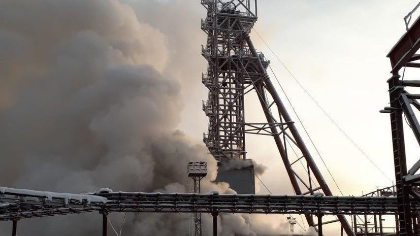 Все погибшие при пожаре в шахте в Соликамске опознаны