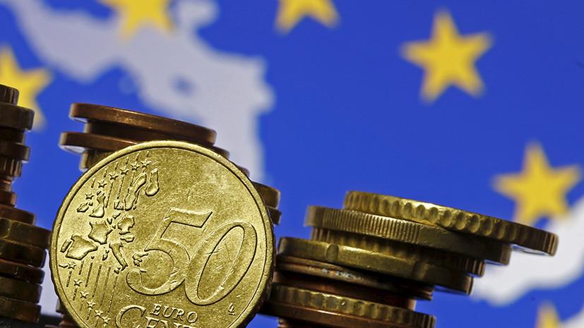 Первый соперник доллара: 20 лет назад образовалась еврозона