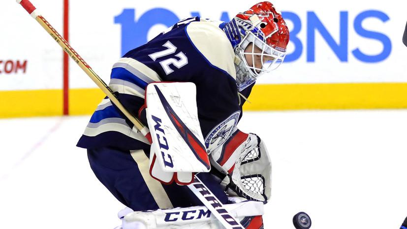 Бобровский признан второй звездой игрового дня в НХЛ
