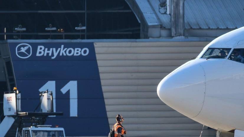 Россияне выбрали имена ещё пяти аэропортам
