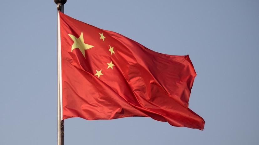 В КНР призвали США объяснить данные о закупках посольствами устройств для слежки