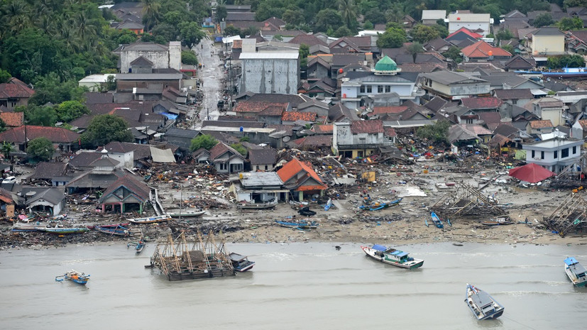 Россия предложила помощь Индонезии в создании системы оповещения о цунами