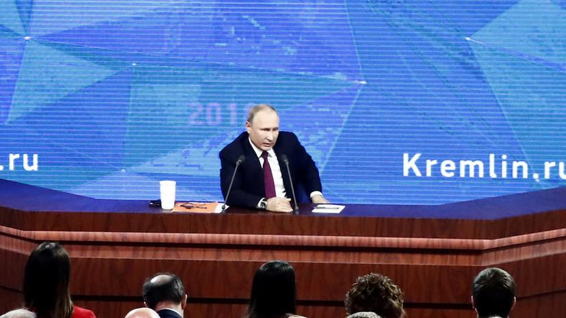 Более 6,7 млн россиян посмотрели большую пресс-конференцию Путина
