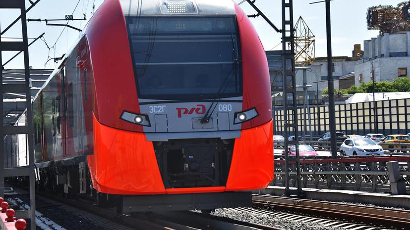 В России предложили сделать бесплатным проезд на электричках детям до 7 лет