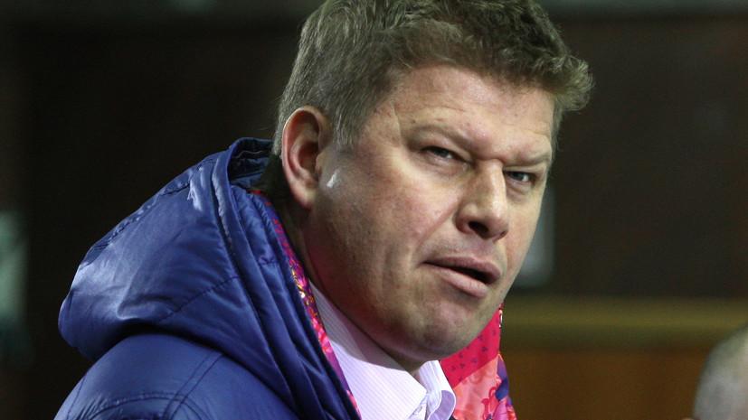 Губерниев ответил Гамзе, заявившему, что тот вредит российскому биатлону