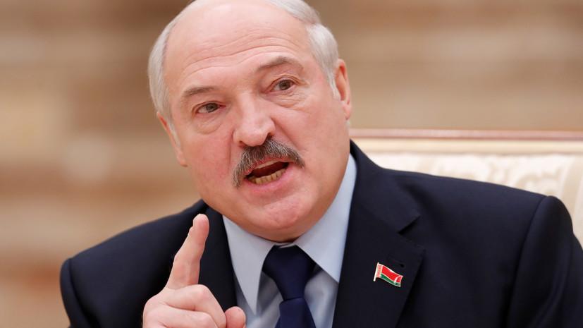 Лукашенко отметил важность всесторонних отношений Москвы и Минска