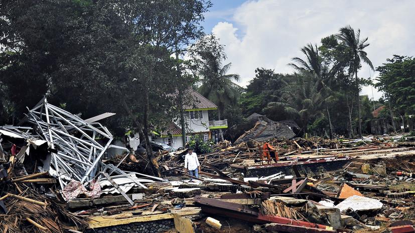 В АТОР прокомментировали ситуацию с цунами в Индонезии