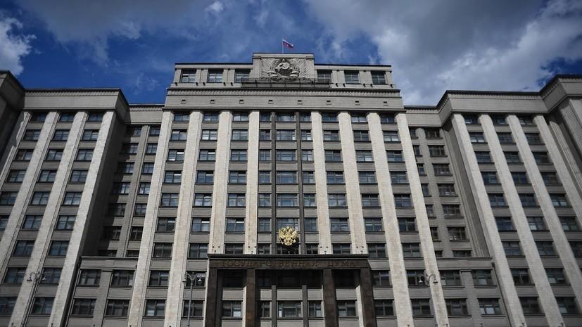 В Госдуме оценили заявление Мэй о защите от «российского вторжения»