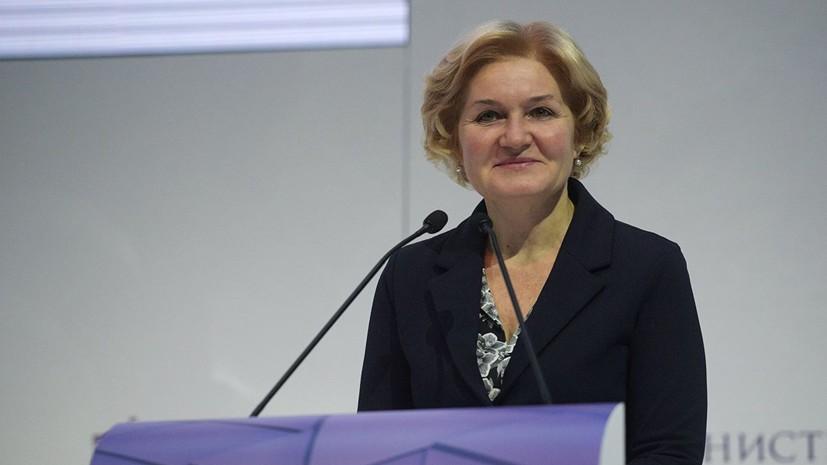 Голодец сменила Мутко на посту председателя оргкомитета Универсиады-2019