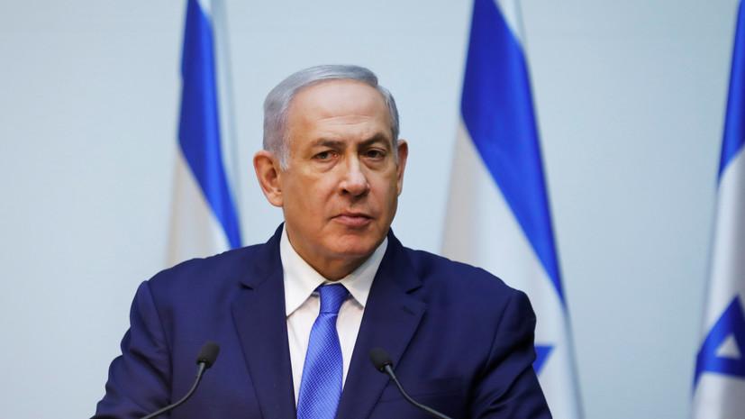 В МИД Турции обвинили Нетаньяху в желании расчленить Сирию
