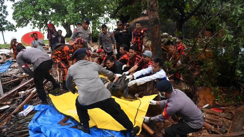 Число жертв цунами в Индонезии увеличилось до 334