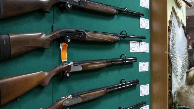 Правительство России ужесточило правила хранения оружия