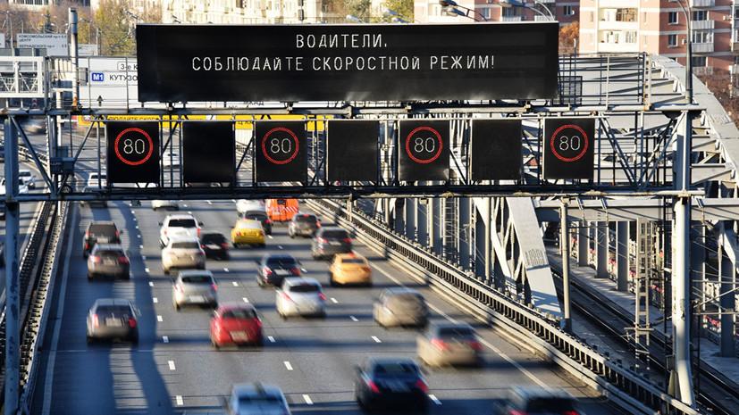 Глава ГИБДД призвал пересмотреть штрафы за превышение свыше 20 км/ч