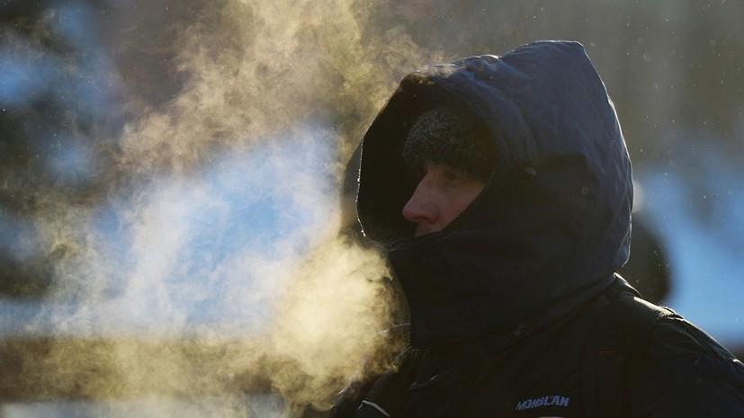 В Курганской области объявили штормовое предупреждение из-за мороза до -40 ˚С
