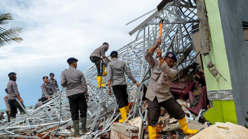 В ЕС выразили готовность оказать помощь Индонезии после цунами