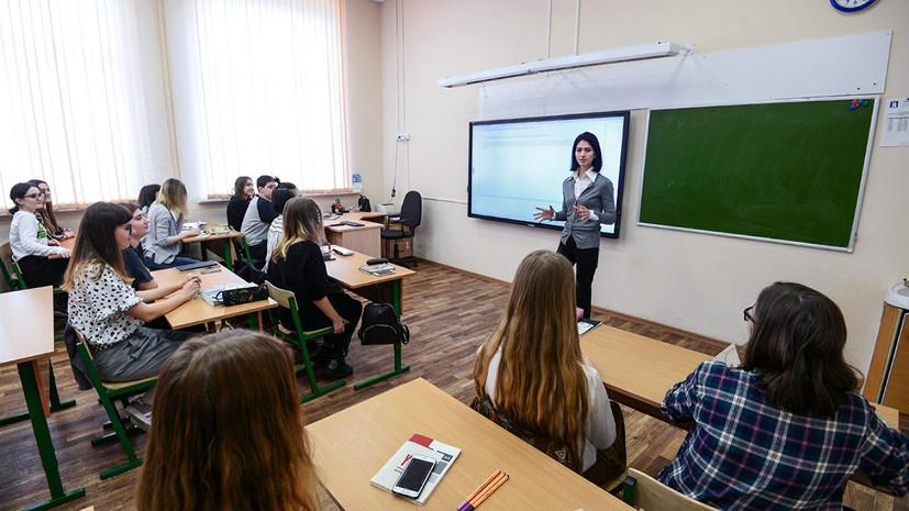 Эксперт оценил норму домашнего задания для школьников в России