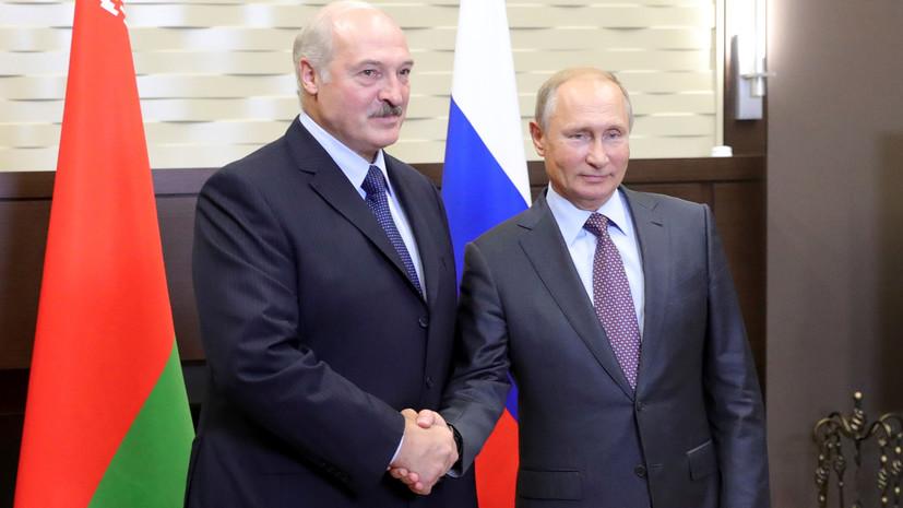 Путин встретится с Лукашенко 25 декабря