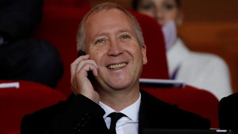 Васильев: в «Монако» надо оставить только тех футболистов, у которых есть желание играть