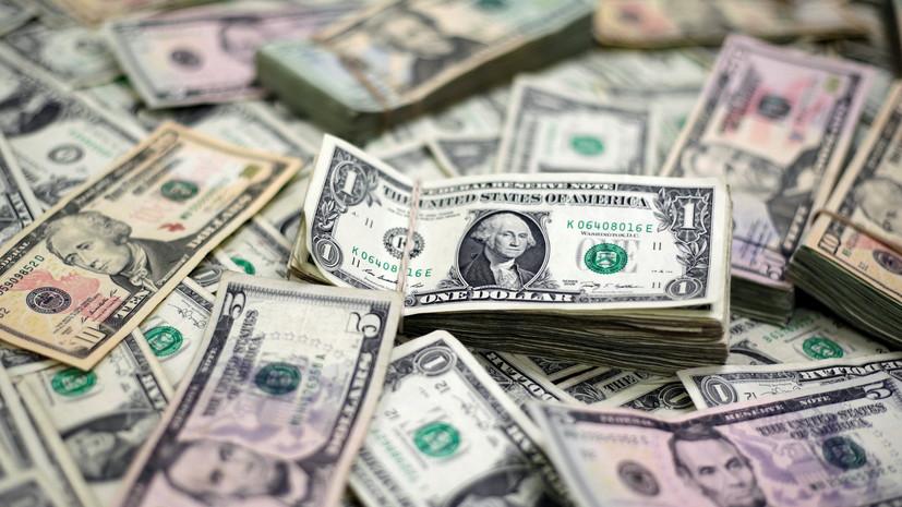 Эксперт оценил перспективы постепенного отказа от доллара в расчётах