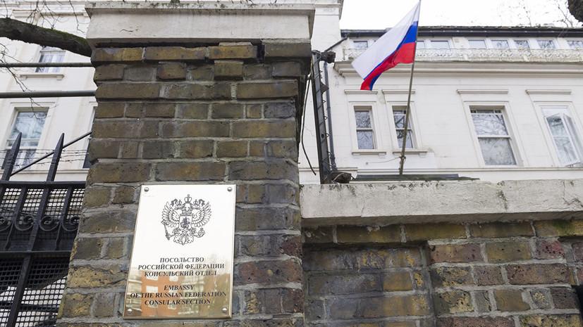 Consider, Edinburgh russian embassy in all
