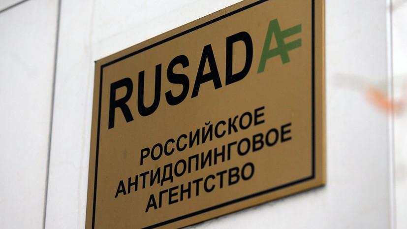 Российские биатлонисты в 2018 году сдали 217 допинг-проб представителям РУСАДА