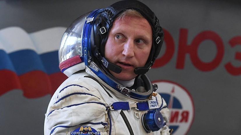 Космонавт Прокопьев рассказал о первом выходе в открытый космос