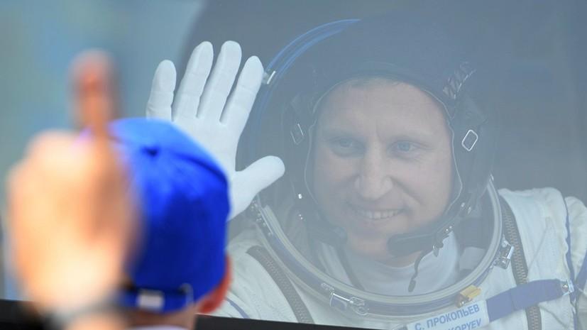 Космонавт Прокопьев рассказал о своём прозвище