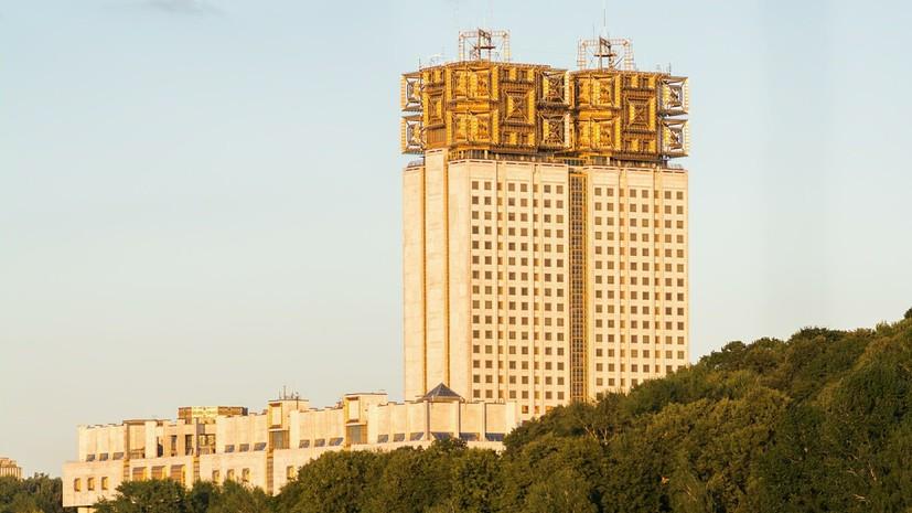 В РАН оценили сообщения о падении метеорита в Хабаровском крае
