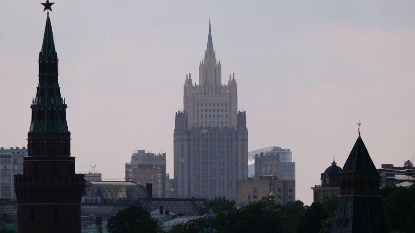 В МИД не исключили провокации ВСУ с химоружием в Донбассе