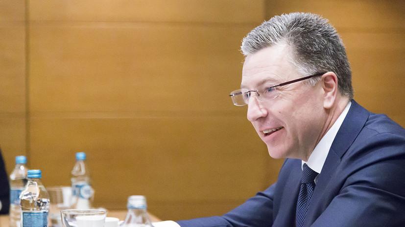 В Госдуме прокомментировали условие Волкера для визита в Москву