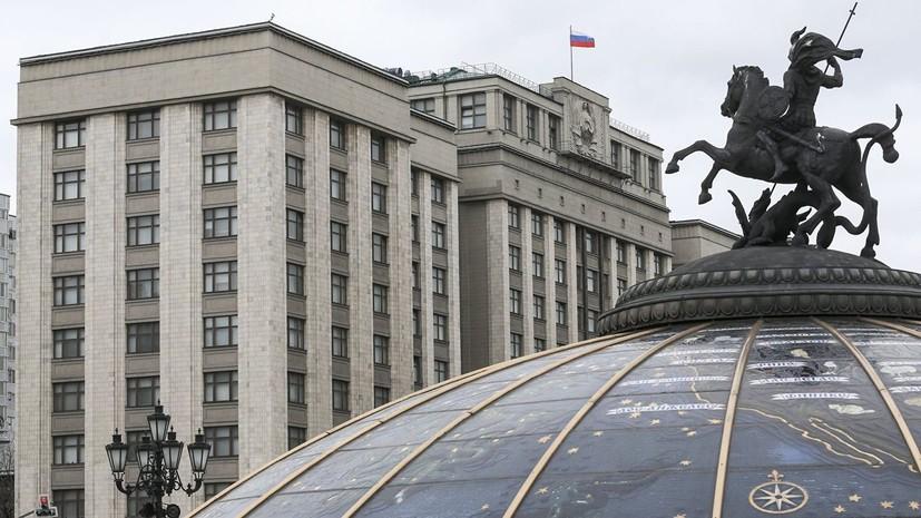 В Госдуме оценили реакцию блока Порошенко на разрыв договора о дружбе