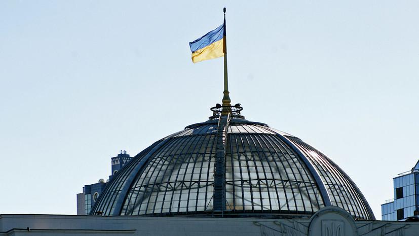 Эксперт оценил заявление блока Порошенко о разрыве договора о дружбе с Россией