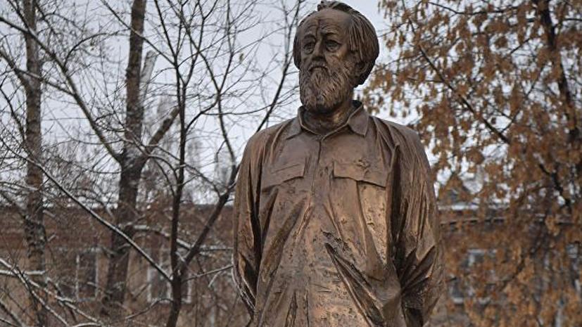 Музей-квартиру Солженицына открыли в Москве